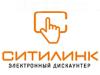 СИТИЛИНК магазин Саратов