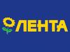 ЛЕНТА гипермаркет Саратов