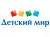 ДЕТСКИЙ МИР магазин Саратов