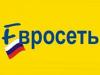 ЕВРОСЕТЬ магазин Саратов