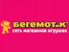 БЕГЕМОТиК магазин Саратов