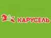КАРУСЕЛЬ гипермаркет Саратов