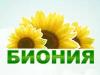 БИОНИЯ, производственно-торговая компания Саратов