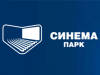 СИНЕМА ПАРК, кинотеатр Саратов