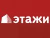 ЭТАЖИ, агентство недвижимости Саратов