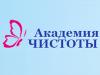 АКАДЕМИЯ ЧИСТОТЫ, экспресс-химчистка Саратов