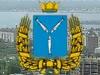 Саратовский политехникум Саратов