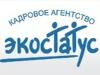 ЭКОСТАТУС, кадровое агентство Саратов