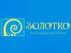 ЗОЛОТКО ювелирный магазин Саратов