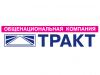 ТРАКТ торговая фирма Саратов