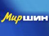 МИР ШИН магазин Саратов