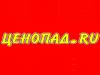 ЦЕНОПАД РУ магазин Саратов