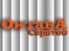ОКТАВА, производственно-монтажная компания Саратов