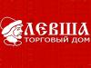 ЛЕВША магазин Саратов