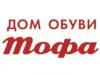ТОФА обувной магазин Саратов