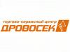 ДРОВОСЕК торгово-сервисный центр Саратов