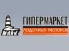 МАЯК гипермаркет лодочных моторов Саратов