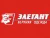 ЭЛЕГАНТ магазин Саратов