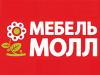 МЕБЕЛЬ МОЛЛ торговый центр Саратов