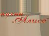 АЛИСА салон мебели для кухни Саратов