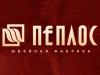 ПЕПЛОС магазин Саратов