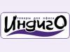 ИНДИГО магазин Саратов