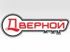 ДВЕРНОЙ магазин Саратов
