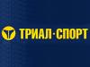 ТРИАЛ СПОРТ магазин Саратов