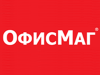 ОФИСМАГ магазин Саратов