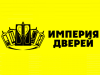 ИМПЕРИЯ ДВЕРЕЙ магазин Саратов