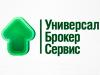 УниверсалБрокерСервис Саратов