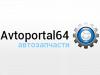 АВТОПОРТАЛ64, автоцентр Саратов