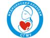 Саратовский медицинский колледж СМГУ Саратов