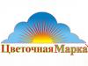 ЦВЕТОЧНАЯ МАРКА, сеть салонов Саратов