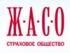 ЖАСО, страховое общество, филиал Саратов