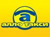 АЛЛО ТАКСИ, транспортная компания Саратов
