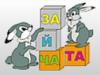 ЗАЙЧАТА, детский центр Саратов