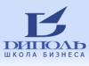 ДИПОЛЬ, школа бизнеса Саратов