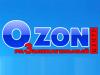 OZON ОЗОН, развлекательный центр Саратов