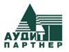 АУДИТ-ПАРТНЕР, бухгалтерская компания Саратов