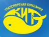 КИТ, транспортная компания Саратов