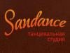 SANDANCE, танцевальная студия Саратов
