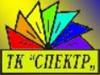 СПЕКТР, интернет-магазин Саратов