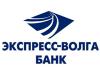 ЭКСПРЕСС-ВОЛГА, банк Саратов