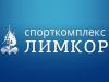 ЛИМКОР, спорткомплекс Саратов
