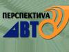 АВТОПЕРСПЕКТИВА, авторазбор Саратов