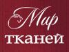 МИР ТКАНЕЙ, салон Саратов
