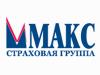 МАКС, страховая компания Саратов