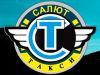САЛЮТ, такси Саратов