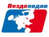 ВЕЗДЕХОДОВ, мотосалон Саратов